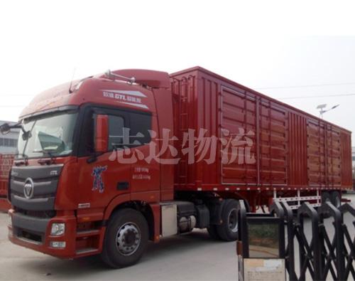 厢式货车上海mile米乐公司